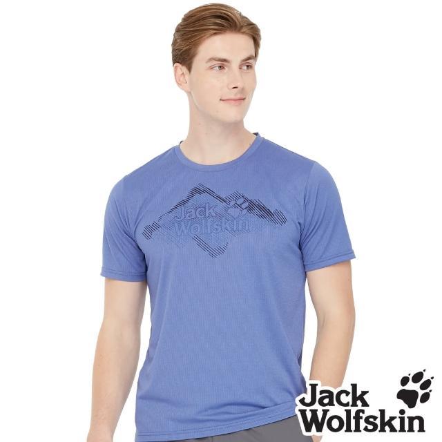 【Jack wolfskin 飛狼】男 涼感印花短袖排汗衣 T恤(藍)