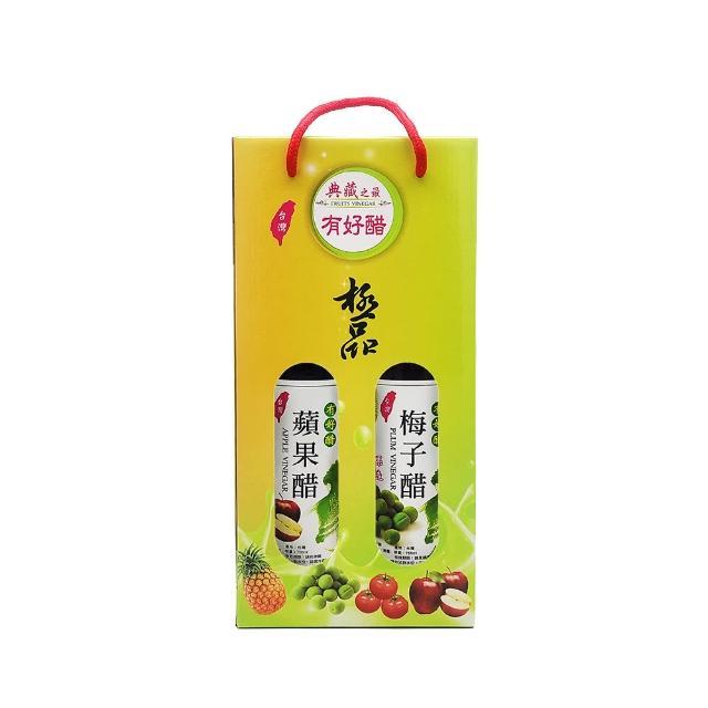 【有好醋】梅子醋 / 蘋果醋 雙入組(750ml x2)