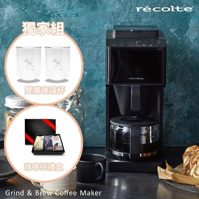 【recolte 麗克特】Grind & Brew錐形全自動研磨美式咖啡機+雙層隔熱玻璃杯250cc+精選半磅咖啡豆