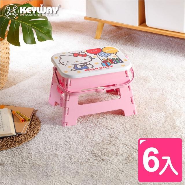 【KEYWAY】KITTY手提快收摺疊椅(6入)