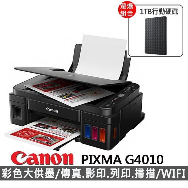 【驚爆組】搭希捷 1TB 行動硬碟【Canon】PIXMA G4010 原廠大供墨無線傳真事務機