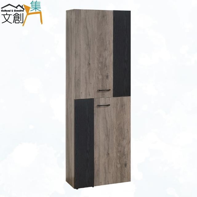 【文創集】畢維 時尚2尺二門高鞋櫃/收納櫃(二色可選)