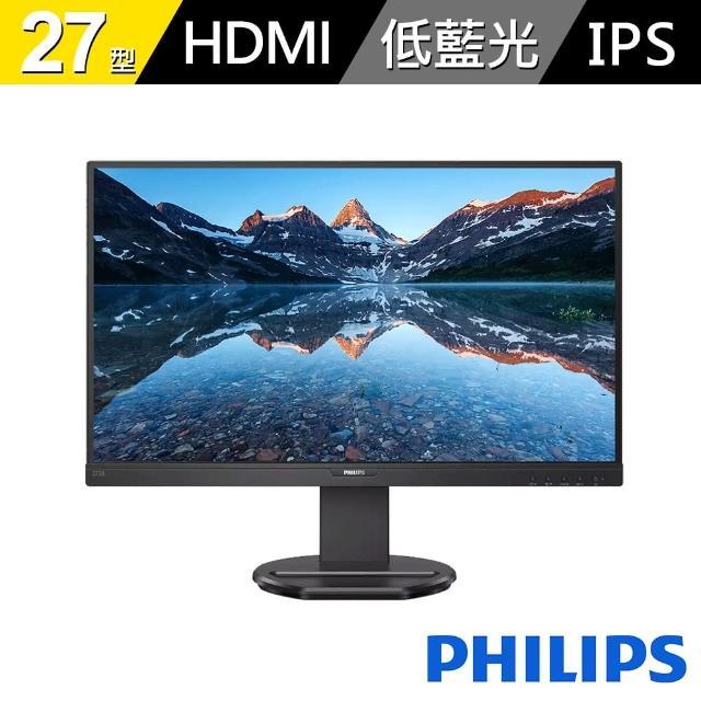 【Philips 飛利浦】27型 IPS USB-C 螢幕顯示器(273B9/69)
