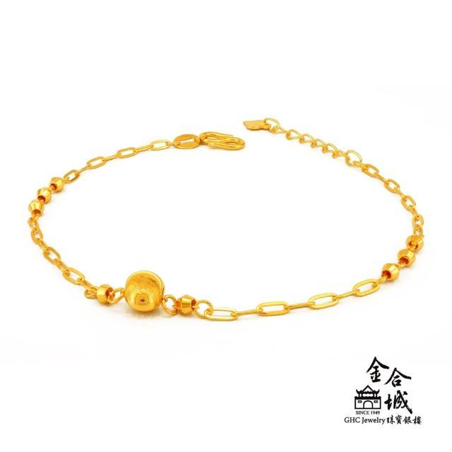 【金合城】設計款黃金手鍊 2BSG126(金重約0.67錢)