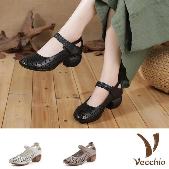 【Vecchio】真皮娃娃鞋 粗跟娃娃鞋/真皮頭層牛皮花樣沖孔辮條魔鬼粘粗跟娃娃鞋(3色任選)