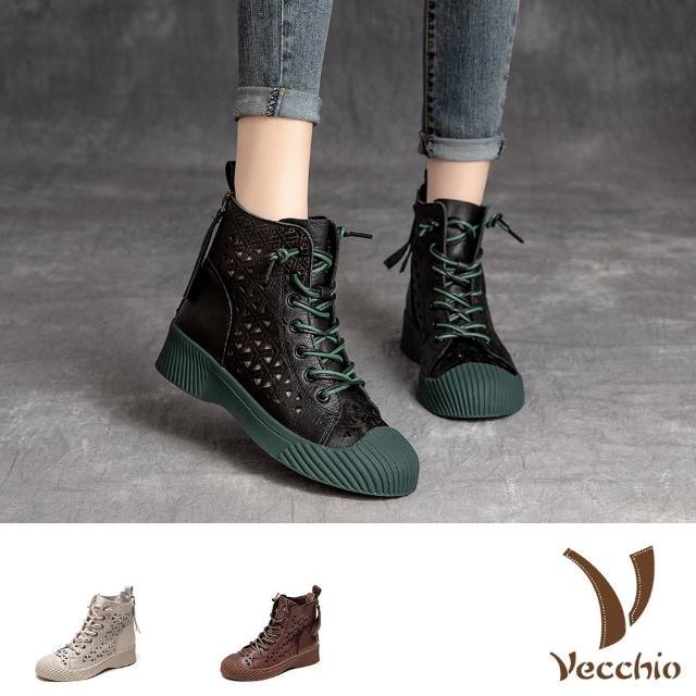 【Vecchio】真皮馬丁靴 厚底馬丁靴 縷空馬丁靴/全真皮頭層牛皮幾何三角縷空餅乾厚底馬丁靴(3色任選)