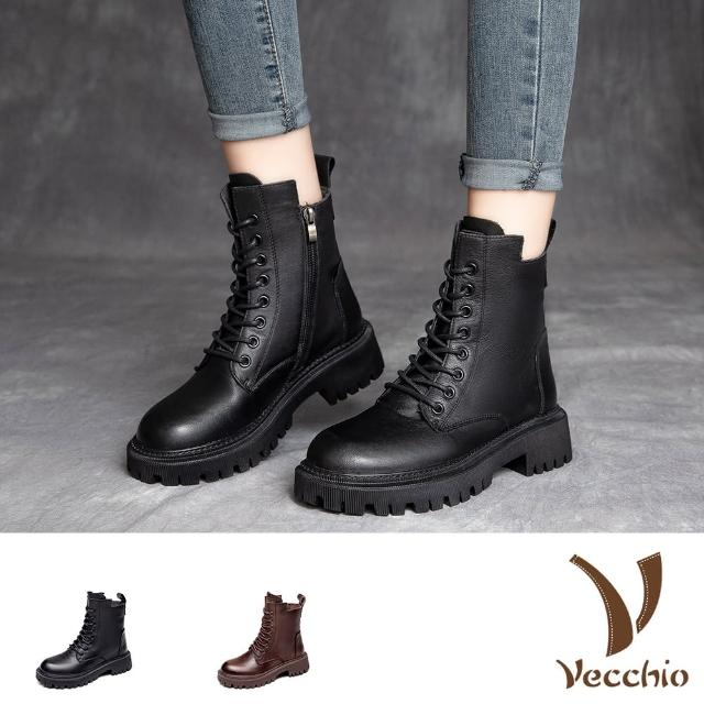【Vecchio】真皮馬丁靴/全真皮頭層牛皮帥氣經典時尚馬丁靴(2色任選)