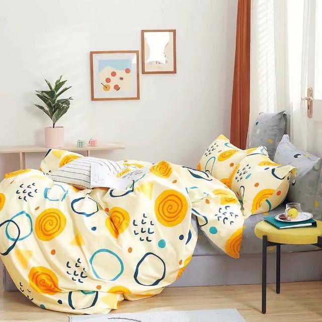 【情定巴黎】羅森 200織精梳純棉空調涼被床包組1+1超值組-一般/獨立筒皆適用(單人)