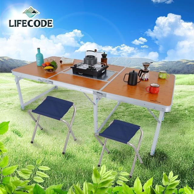 【LIFECODE】竹紋加寬鋁合金BBQ折疊燒烤桌180x80cm+4張帆布椅組合