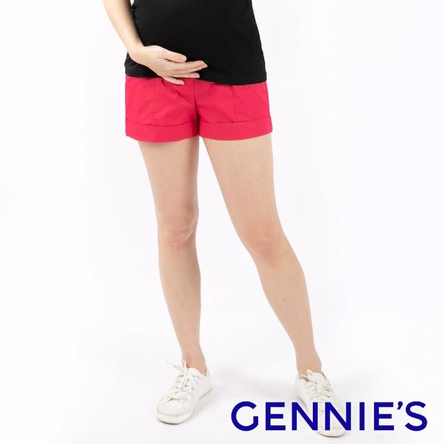 【Gennies 奇妮】輕質反褶孕婦短褲(紅/黑/淺藍/卡其C4952)