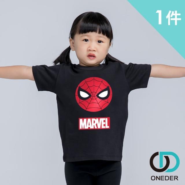 【ONEDER 旺達】蜘蛛人童短袖上衣-03(100%棉質、獨家授權)
