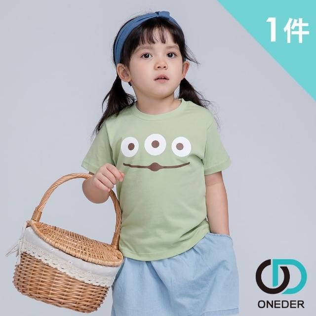 【ONEDER 旺達】玩具總動員系列童短袖上衣-01(100%棉質、獨家授權)
