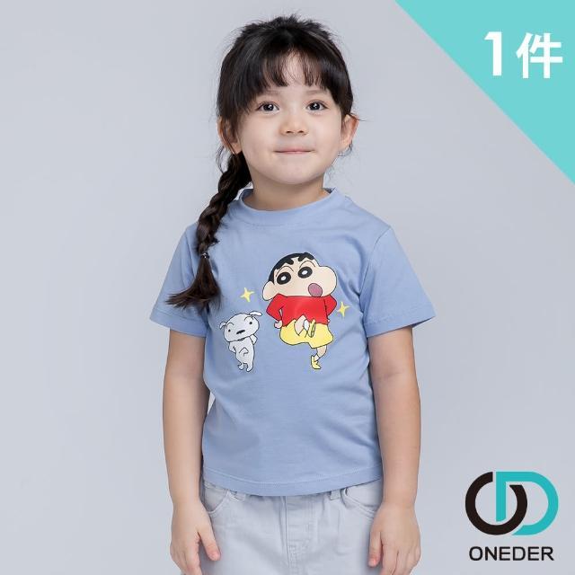 【ONEDER 旺達】蠟筆小新短袖上衣-03(100%棉質、獨家授權)