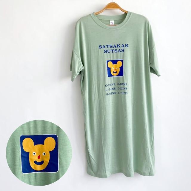 【Wonderland】睡衣 笑臉熊清新爽棉睡裙