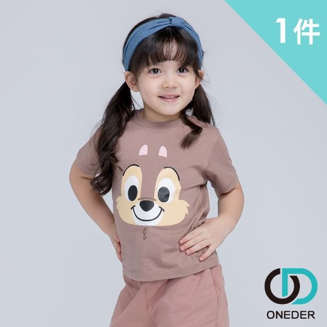 【ONEDER 旺達】奇奇與蒂蒂系列童短袖上衣-01(100%棉質、獨家授權)
