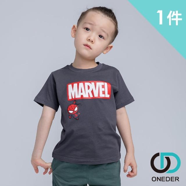 【ONEDER 旺達】蜘蛛人系列童短袖上衣-05(100%棉質、獨家授權)