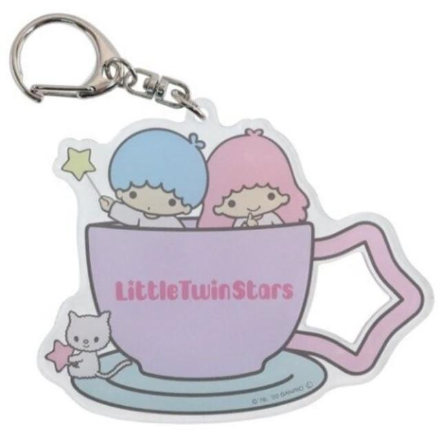 【小禮堂】雙子星 日製 造型壓克力鑰匙圈 透明鑰匙圈 壓克力吊飾 《粉 咖啡杯》