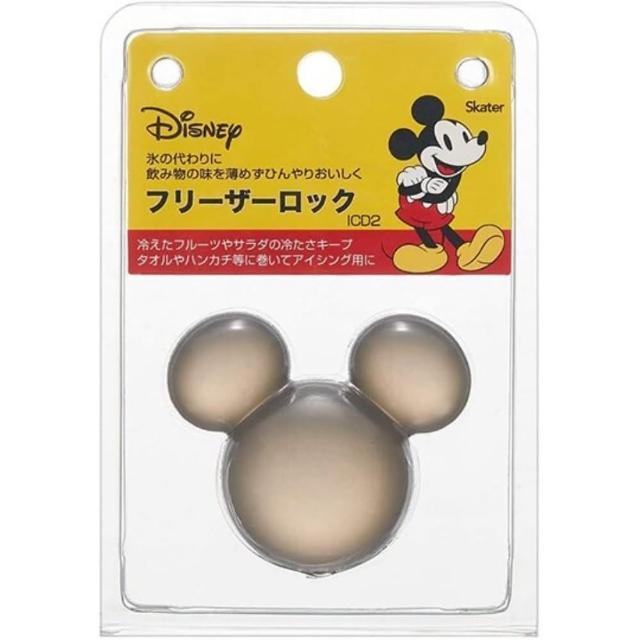 【小禮堂】迪士尼 米奇 造型矽膠冰塊 重複使用冰塊 保冰塊 保冰劑 《灰 大臉》