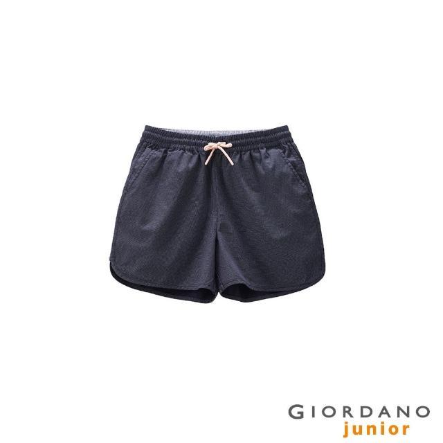 【GIORDANO 佐丹奴】童裝抽繩純棉短褲(98 標誌海軍藍X白)