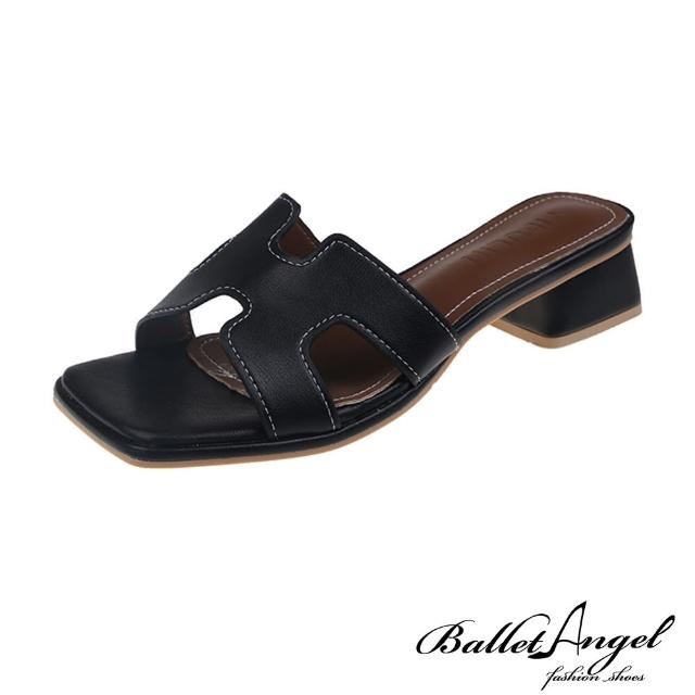 【BalletAngel】涼鞋 時髦方頭H型涼拖鞋(黑)