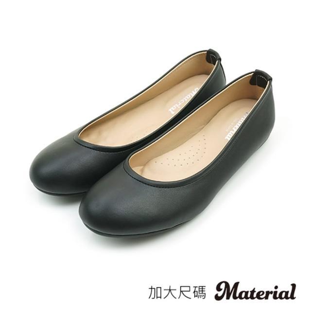 【MATERIAL】包鞋 加大簡約圓頭平底鞋 MA女鞋 TG11905(包鞋)