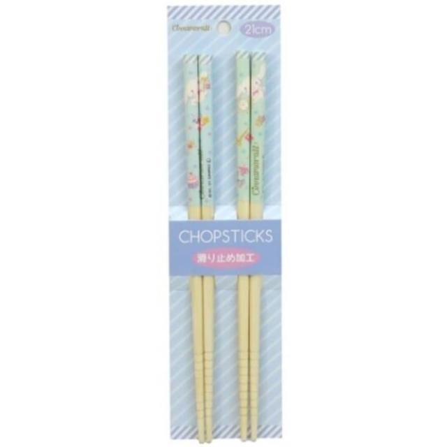 【小禮堂】大耳狗 天然竹筷組 木筷 成人筷 環保筷 21cm 《2入 藍 懷錶》