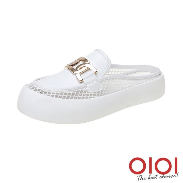 【0101】穆勒鞋 金屬飾釦縷空前包後空厚底鞋(米)