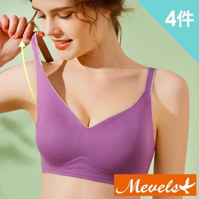 【Mavis 瑪薇絲】撞色果凍條乳膠無痕無鋼圈內衣(5件組)