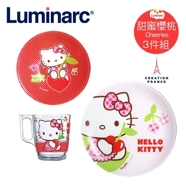 【Luminarc 樂美雅】Hello Kitty 3件式餐具組(甜密櫻桃)