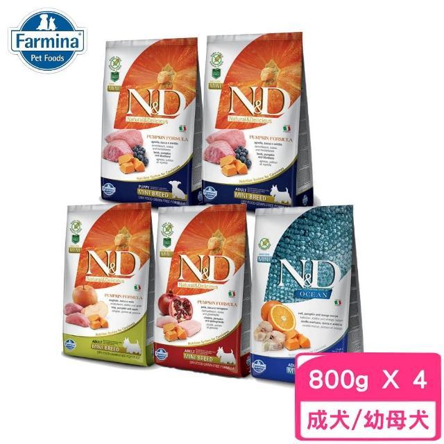 【Farmina 法米納】N&D挑嘴犬 - 天然南瓜無穀糧〈小顆粒〉800g(4包組)