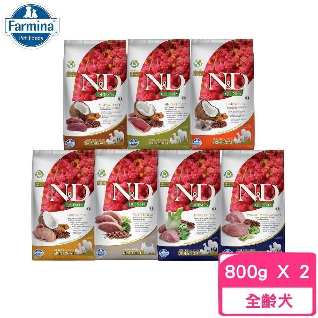 【Farmina 法米納】N&D天然藜麥無榖機能系列 犬用 800g(2包組)