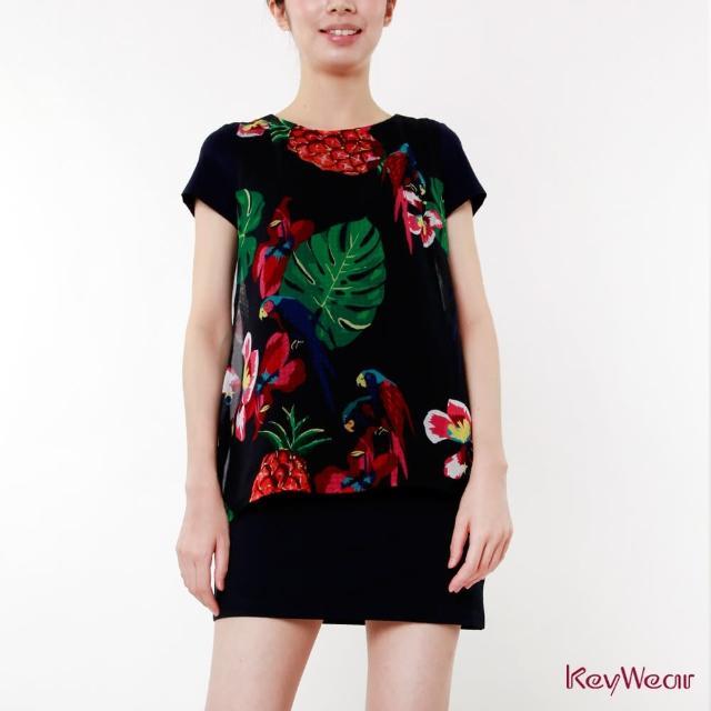 【KeyWear 奇威名品】柔順輕膚質感熱帶印花修身短袖洋裝