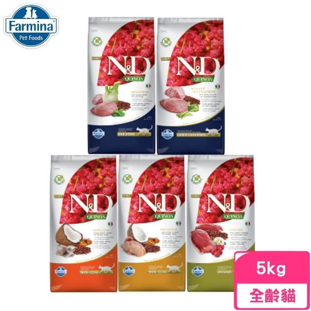 【Farmina 法米納】N&D天然藜麥無榖機能系列 貓用 5Kg
