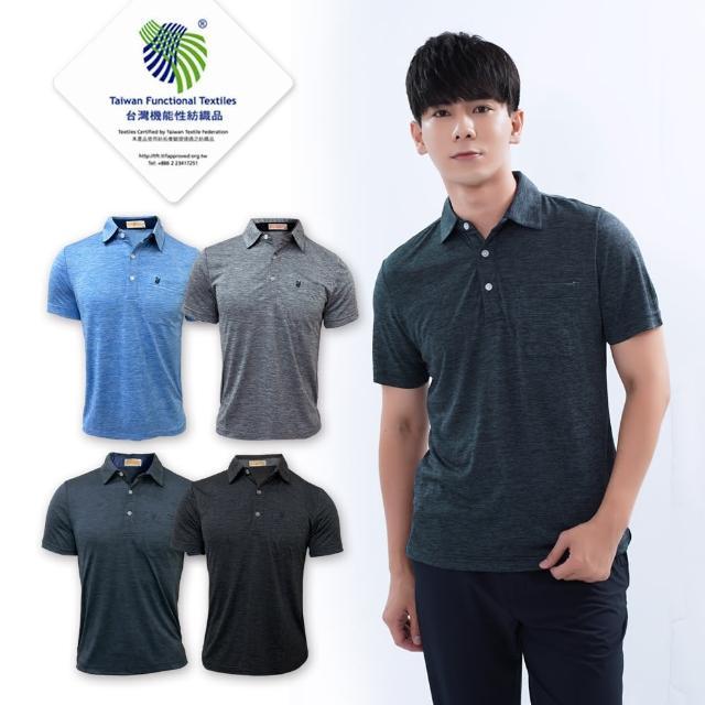 【遊遍天下】台灣製男款雲彩吸濕排汗抗UV速乾POLO衫(M-5L)