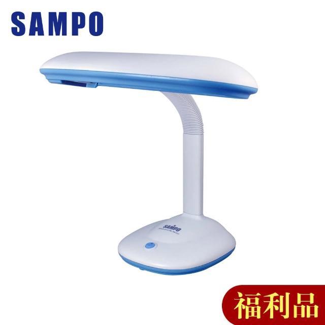 【SAMPO 聲寶】福利品B級 高頻27W可調式軟管檯燈(LH-U901TL 機身泛黃)