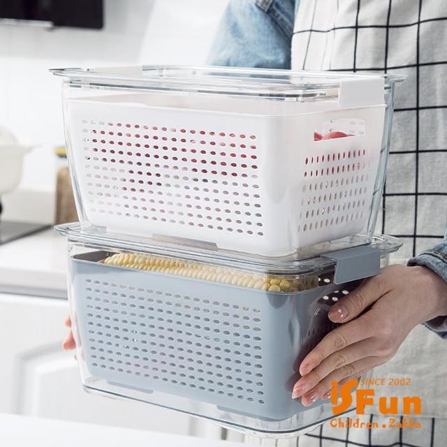 【iSFun】瀝水多功能*分隔雙層冰箱蔬果保鮮盒(大號尺寸)