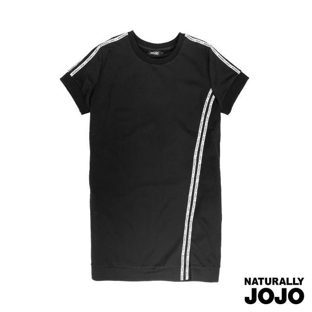 【NATURALLY JOJO】原創斜衩設計短洋裝(黑)