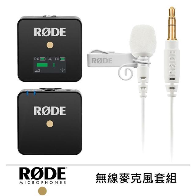 【RODE】Wireless GO 黑色 + Lavalier GO 白色 無線麥克風套組--公司貨