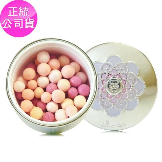 【Guerlain 嬌蘭】幻彩流星蜜粉球25g-白皙(正統公司貨)