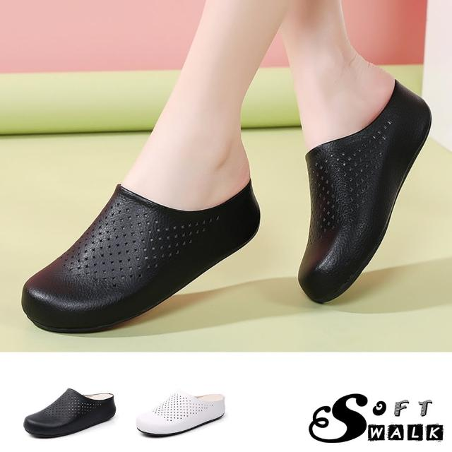 【SOFT WALK 舒步】真皮拖鞋 坡跟拖鞋/真皮復古菱格沖孔隱形內增高坡跟包頭饅頭拖鞋(2色任選)