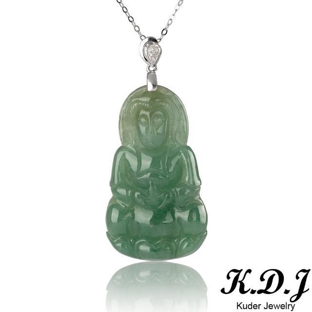 【K.D.J 圓融珠寶】滿綠觀音墜飾翡翠天然A貨(18K墜台鑲鑽)