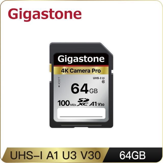 【Gigastone 立達國際】64GB SDXC SD UHS-I U3 A1V30 4K記憶卡(64G 單眼相機/攝錄影機專用記憶卡)