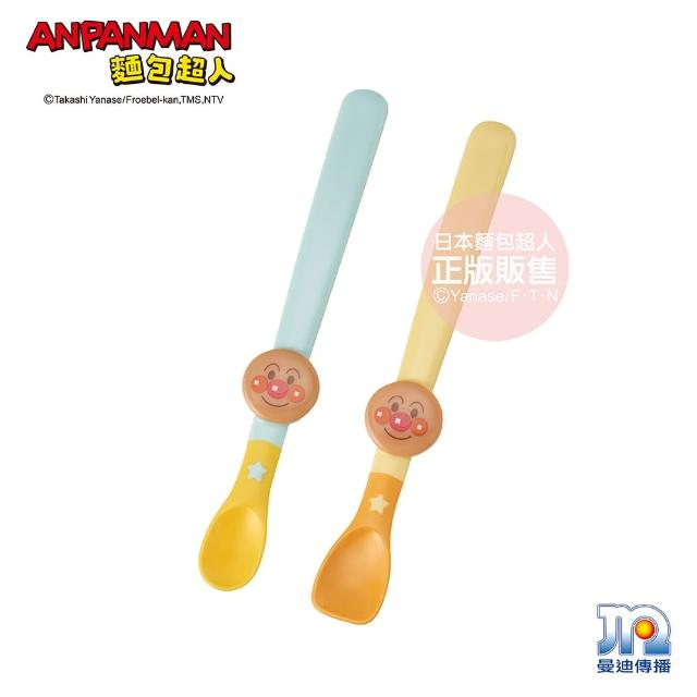 【ANPANMAN 麵包超人】AN離乳食專用湯匙2入組S&M(離乳期起-/嬰兒餐具/卡通)