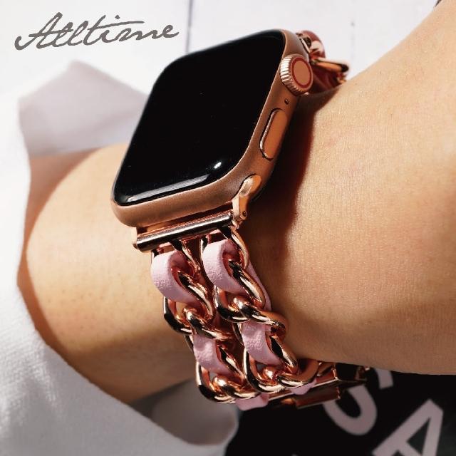 【ALL TIME 完全計時】雙鏈皮革不鏽鋼錶帶(Apple watch蘋果錶帶 鋼帶)