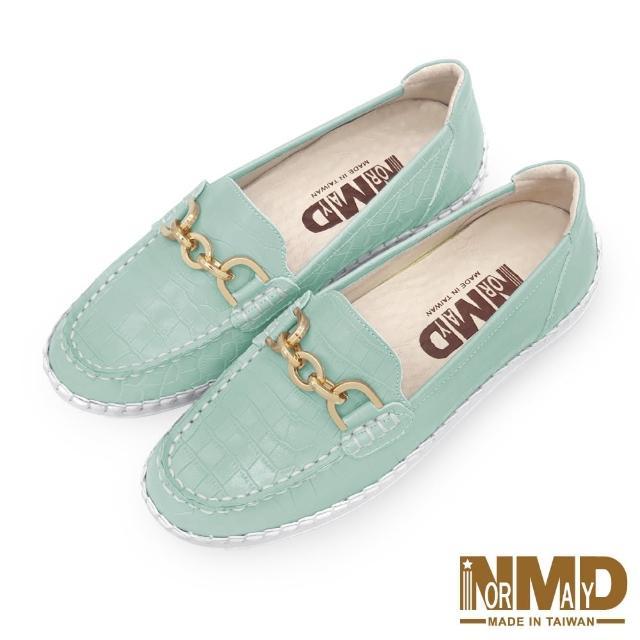 【Normady 諾曼地】女鞋 休閒鞋 懶人鞋 樂福鞋 MIT台灣製 真皮鞋 鍊條款磁力厚底氣墊球囊鞋(清新綠)