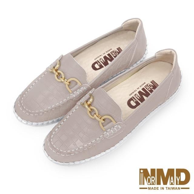 【Normady 諾曼地】女鞋 休閒鞋 懶人鞋 樂福鞋 MIT台灣製 真皮鞋 鍊條款磁力厚底氣墊球囊鞋(奶茶棕)