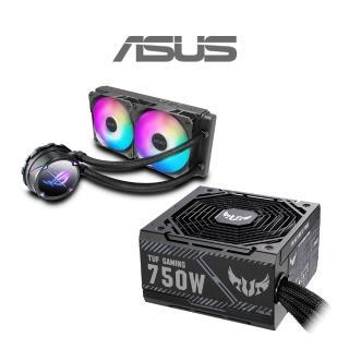 【ASUS 華碩 750W電源+240水冷】TUF Gaming 750W 銅牌 電源供應器+ROG STRIX LC II 240 ARGB 水冷式散熱器