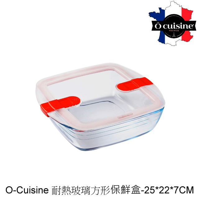【O cuisine】歐酷新烘焙-百年工藝耐熱玻璃長方型保鮮盒(23*15*6CM)