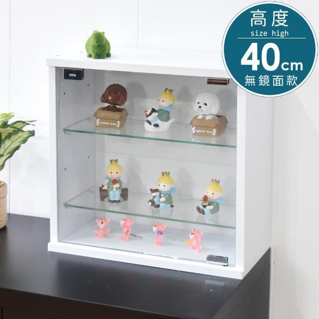 【凱堡】模型櫃 展示櫃 收納櫃 展示櫃40cm 無鏡面款 台灣製(2色)