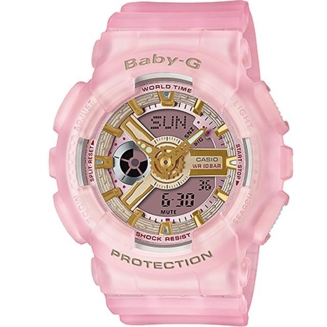 【CASIO 卡西歐】BABY-G 夏日岸邊海玻璃系列雙顯錶-粉紅(BA-110SC-4A)